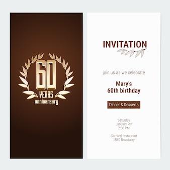Invito di anniversario di 60 anni