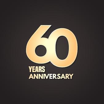 Icona di vettore di 60 anni anniversario, logo. elemento di design grafico con numero d'oro su sfondo isolato per il 60° anniversario