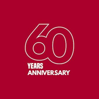 Icona di vettore di 60 anni anniversario, logo. elemento di design grafico con numero e composizione di testo per il 60° anniversario