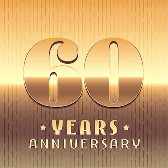 Icona di vettore di 60 anni anniversario, simbolo. elemento di design grafico o logo con numero di metallo dorato per il 60 ° anniversario