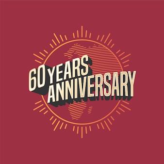 60 anni di anniversario