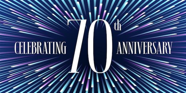 70 anni di anniversario. sfondo astratto per il settantesimo anniversario
