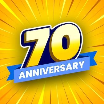 Striscione colorato 70 ° anniversario