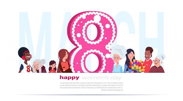 Manifesto internazionale felice di giorno delle donne dell'8 marzo dell'insegna con la femmina della corsa della miscela sul fondo di bianco del modello