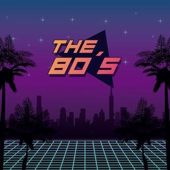 Il design degli anni '80