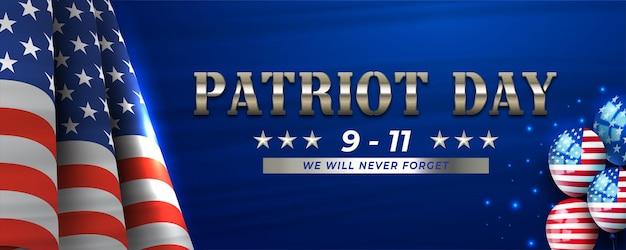 Modello di progettazione banner orizzontale del giorno del patriota 9.11