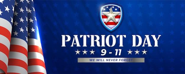 Banner orizzontale del giorno del patriota 9.11 con bandiera americana