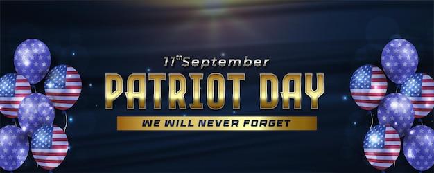Banner orizzontale del giorno del patriota 9.11 con palloncini