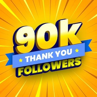 Banner di 90000 seguaci con nastro blu