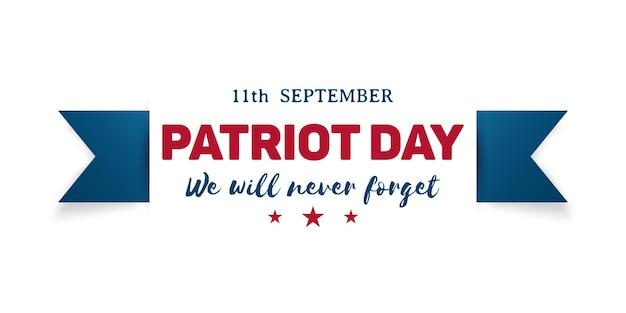 Striscione del 911 patriot day