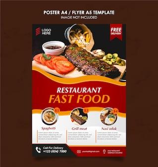 Modello di volantino a4 per la promozione delle vendite di prodotti alimentari Vettore Premium