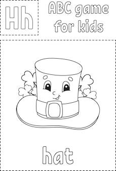 Gioco abc per bambini. pagina da colorare di alfabeto.