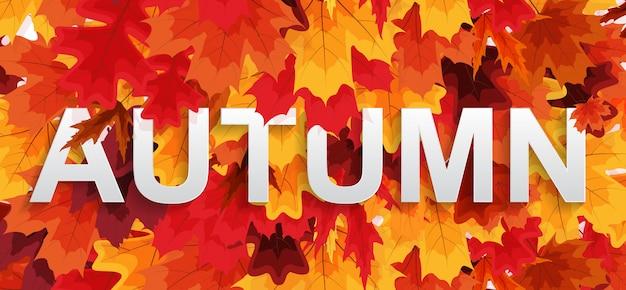 Foglie cadenti astratte del wiyj del fondo di autunno