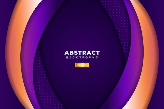 Sfondo astratto dinamico astratto forma sovrapposta gradiente colorato