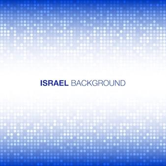 Sfondo astratto utilizzando i colori della bandiera di israele