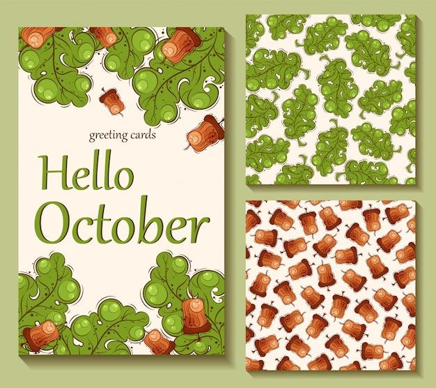 Sfondo astratto con foglie di quercia verde e ghiande.