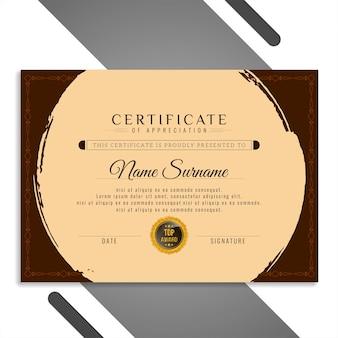 Vettore di disegno astratto bellissimo certificato