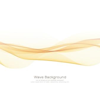 Fondo elegante astratto dell'onda luminosa