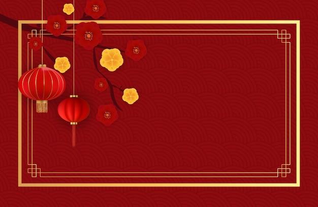 Fondo cinese astratto di festa con lanterne d'attaccatura e fiori della prugna.