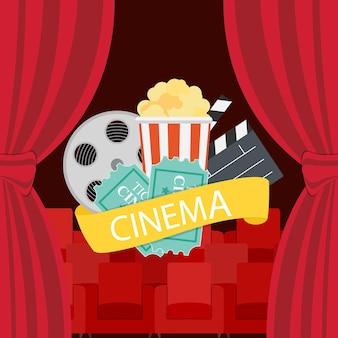 Cinema astratto sfondo piatto con bobina, biglietto vecchio stile, grande