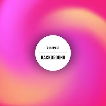 Sfondo colorato astratto con effetto ricciolo e cerchio al centro. illustrazione vettoriale.