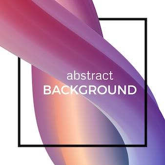Composizione astratta dell'onda dell'acquerello nel quadrato nero. sfondo colorato con forma dinamica piegata. illustrazione vettoriale.