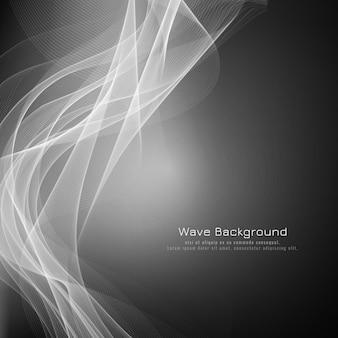 Fondo grigio elegante astratto dell'onda