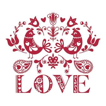 Composizioni popolari astratte di uccelli innamorati di fiori e ornamenti