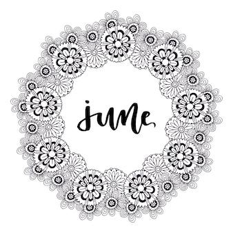 Cornice astratta con ornamento di fiori. copertina adesiva di coloranti o decorazione di calendario con lettering