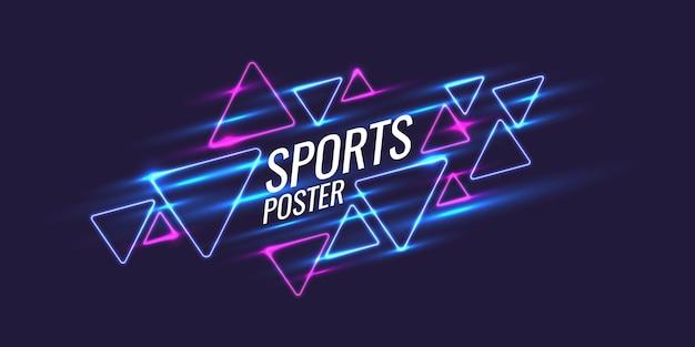 Fondo geometrico astratto. poster sportivo al neon con le figure geometriche. illustrazione vettoriale.