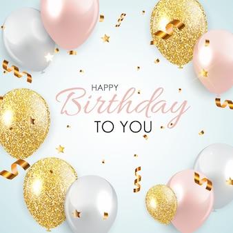 Illustrazione astratta del modello del biglietto di auguri per il compleanno