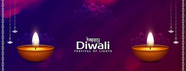 Insegna felice astratta di celebrazione di festival di diwali con le lampade