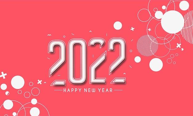 Abstract happy new year 2022 testo colorato modello biglietto di auguri banner, illustrazione vettoriale.