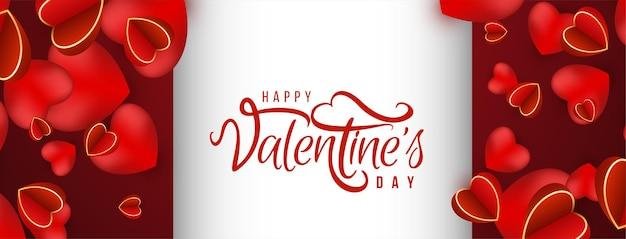 Banner di san valentino felice astratto