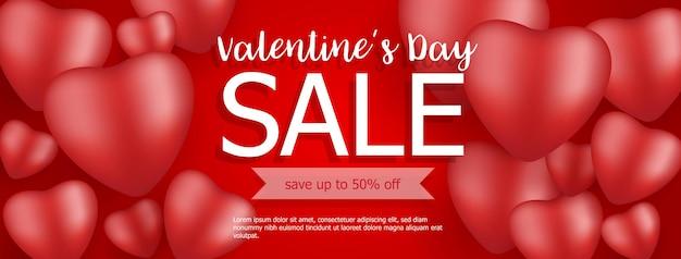 Bandiera di vendita di san valentino felice astratta per la pubblicità, forma di cuore rosso su sfondo rosso