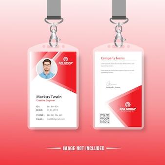 Identificazione astratta o id card design per office