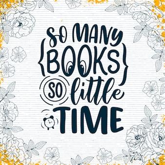 Lettering astratto su libri e lettura per poster design. lettere scritte a mano. citazione divertente di tipografia. illustrazione vettoriale