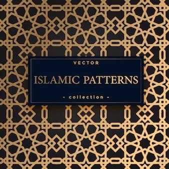 Astratto di lusso bellissimo sfondo decorativo vettoriale modello biglietto di auguri ornamento arabo oro