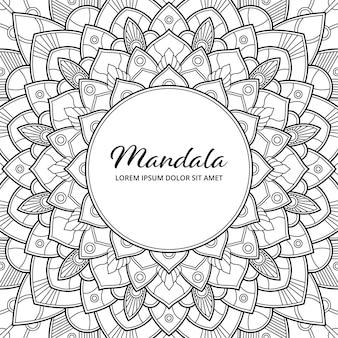 Illustrazione adulta astratta della copertina dell'album del libro della pagina di coloritura di arabesque della mandala. maglietta . sfondo di carta da parati floreale.