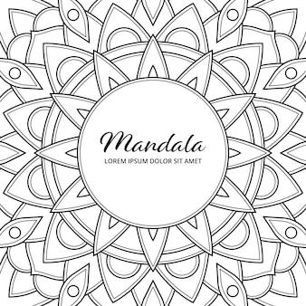 Illustrazione adulta astratta della copertina dell'album del libro della pagina di coloritura di arabesque della mandala. maglietta . sfondo di carta da parati floreale. Vettore Premium