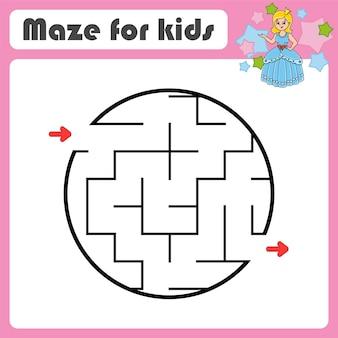 Labirinto astratto gioco per bambini puzzle per bambini stile cartone animato labirinto enigma