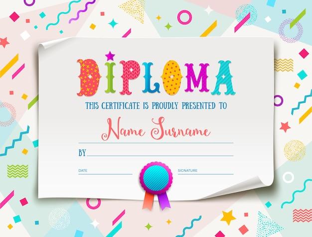 Modello multicolore astratto del certificato o del diploma dei bambini.