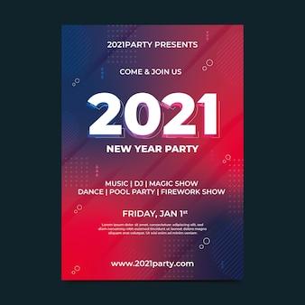 Modello astratto del manifesto del partito di nuovo anno 2021