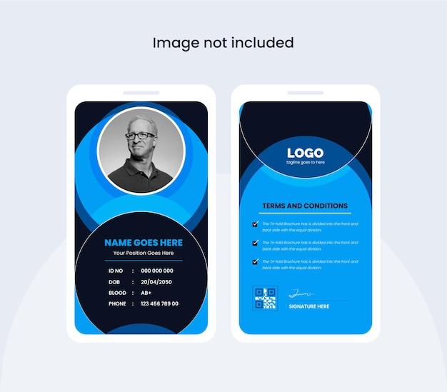 Modello di progettazione di carta d'identità di office astratto design colorato e creativo