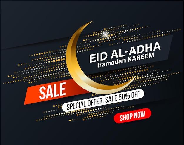 Progettazione astratta dell'insegna di vendita alla celebrazione di giorno del festival della comunità musulmana eid al adha