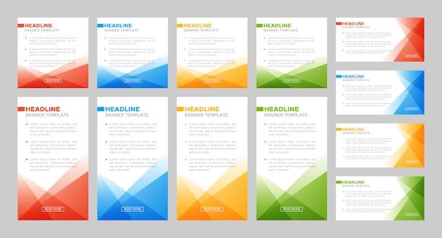 Insieme di modelli di banner colorato verticale e orizzontale quadrato astratto