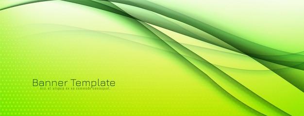 Progettazione astratta astratta dell'insegna dell'onda verde