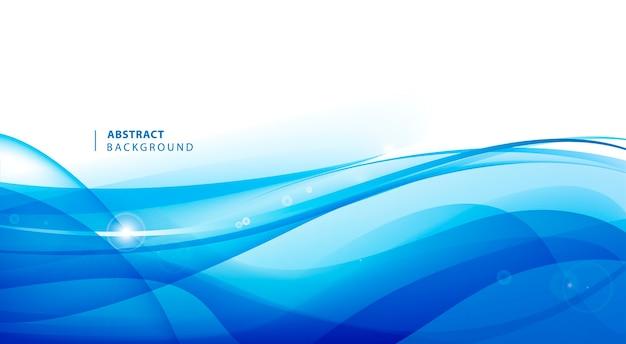 Fondo ondulato blu di vettore astratto. modello grafico per brochure, sito web, app mobile, depliant.