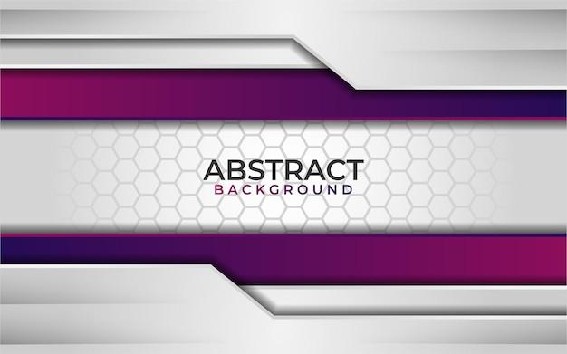 Astratto sfondo bianco con sfumatura viola colorato