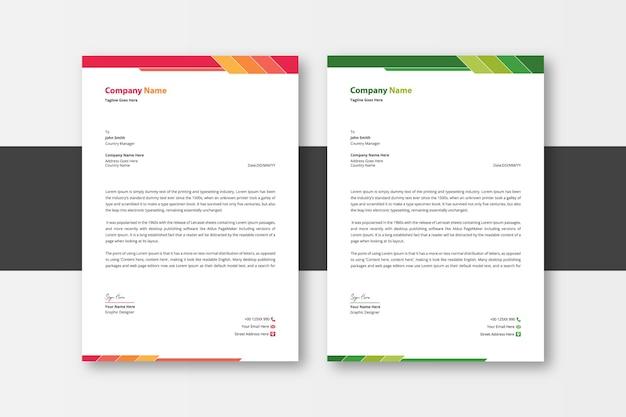 Design astratto della carta intestata